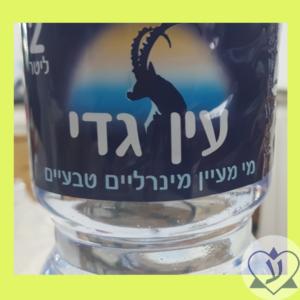 Смихут в иврите — разгадываем загадку