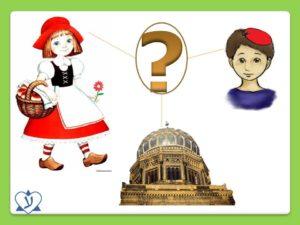 Почему Красная шапочка на иврите - Кипа адума