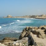 Почему Средиземное море на иврите — הים התיכון — hайам hатихон?