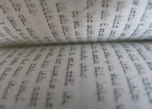 Несколько интересных фактов об иврите