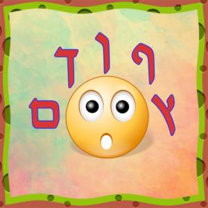 Учим алфавит иврита. Конечные буквы