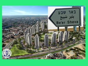 """Почему в названии города Беэр Шева присутствует """"колодец""""?"""