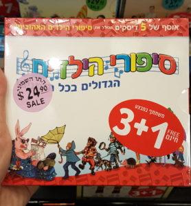 """Изучаем грамматику иврита. Явление """"смихут"""" в языке иврит"""